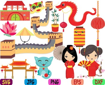 Comprised clipart printable.