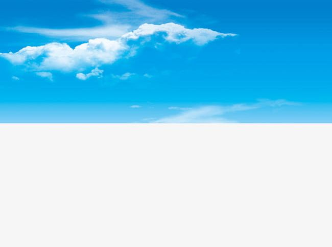 sky clipart background