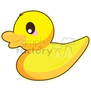 Duck clipart royalty free.