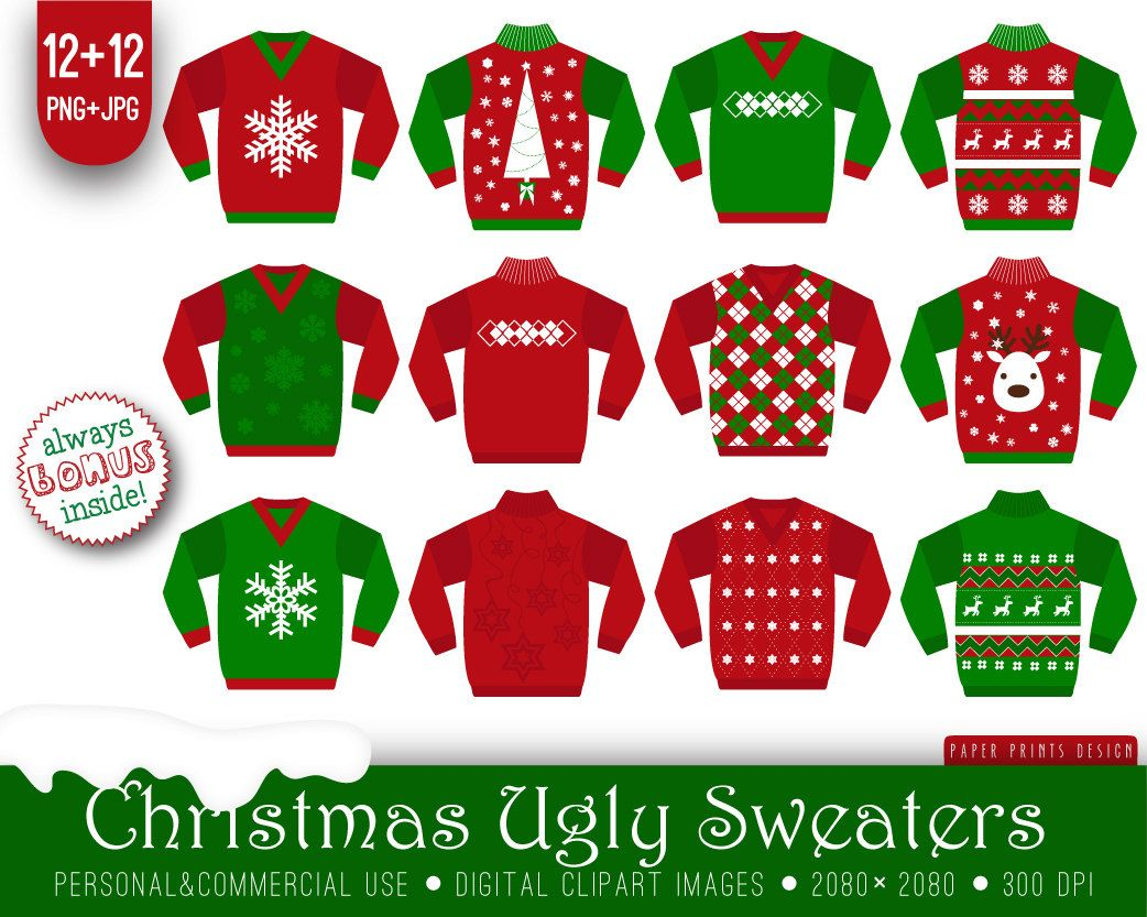 ugly christmas sweater clipart banner