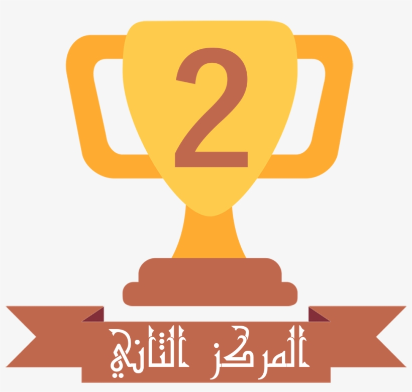 Trophy clipart 2nd.