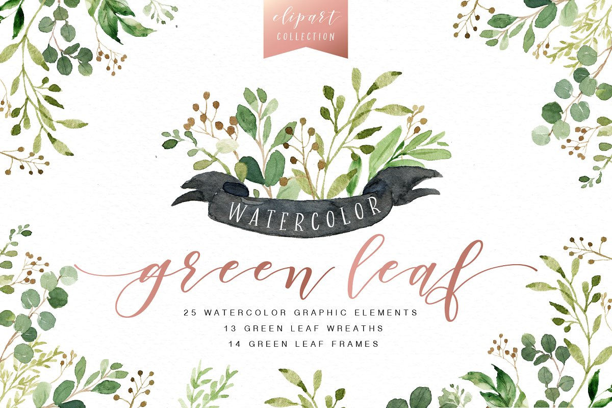 Woodland clipart greenery.