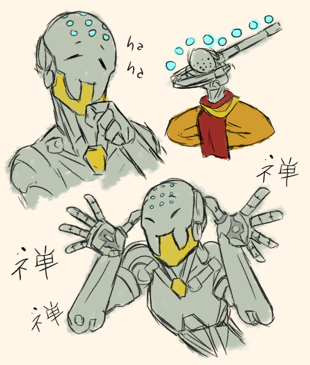 zenyatta clipart appreciation