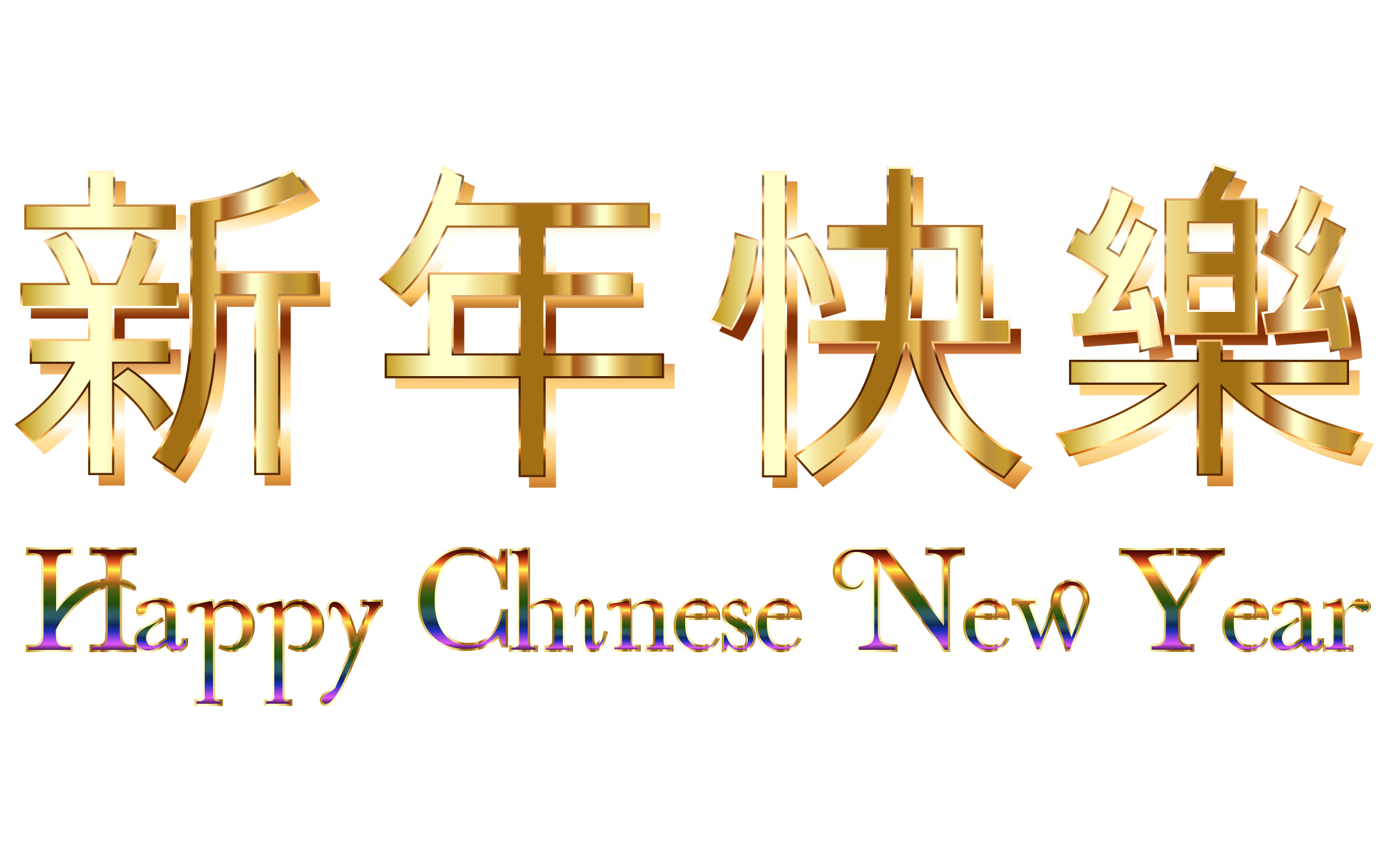 new year clipart religious